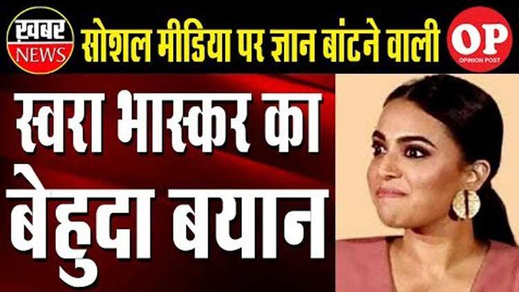 Swara-Bhaskar-Abuses